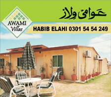 Awami apartment